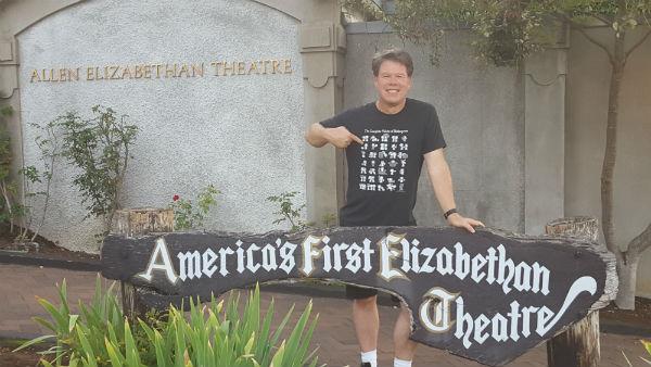 Me, outside the Elizabethan Theater at Ashland's Oregon Shakespeare Festival (rockin' my GoodTickleBrain tee)