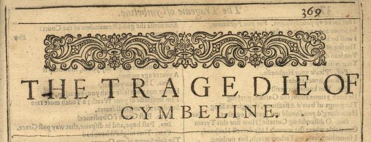 Cymbeline Cover Page of Brandeis University copy